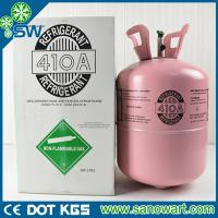 China Perfect Freezer gas R410a from reliable supplier wholesale