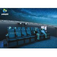 Quality 360 Mmersive Projection Dome Movie Theater With 16 4D Cinema Chairs Built On The for sale