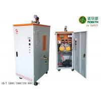 China Vertical 6kw Steel Industrial Electric Steam Generator For Food Industry With Wheels wholesale