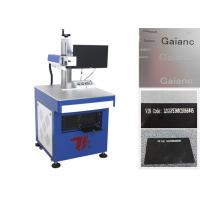 China Fiber Laser Marking Machine / Metal Marking Machine For Integrated Circuits on sale