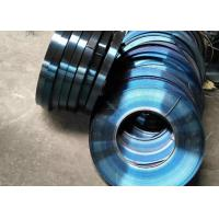 China High Carbon Steel Strip Coil , Weather Resistance Durable Cold Rolled Coil wholesale