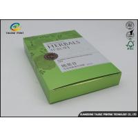 Buy cheap Recyclable Custom Printed Cosmetic Packaging Boxes With Silver Paper from wholesalers