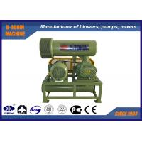 China Sewage Treatment Three Lobe Roots Blower for Aeration , backwashing wholesale