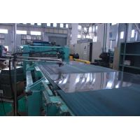 Buy cheap 316L , 304 ,304L  321 ,310S Stainless Steel Sheet With PE Film / ASTM AISI JIS Standard from wholesalers