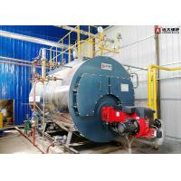 Low Pressure Steam Boiler 2000Kg With Automatic Control System 2000kg Capacity