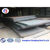 China Milling Surface Tool Steel Sheet , Pre Hardened Tool Steel 1.3355 / T1 / SKH2 wholesale