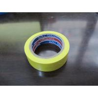 China Yellow PVC Electrical Insulation Tape 0.13mm×19mm×10yds for Protecting wholesale