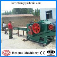 China Long life service maintainance wood chips feeding system with CE approved wholesale