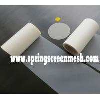 China nylon material filter mesh screen for blood filter wholesale