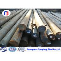 China Corrosion Proof Stainless Steel Rod , 1.2083 Tool Steel Containing 15% High Cr Content wholesale