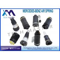 China Air Spring W164 W221 W220 Mercedes Air Suspension Parts wholesale