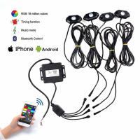 China Multicolor CREE LED Light Pods RGB LED Rock Light Kit With Bluetooth 6000K wholesale
