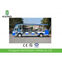 China Battery Operated Electric Shuttle Bus / Electric Sightseeing Car 14 Passengers With 72V DC Motor on sale
