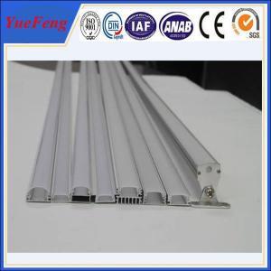 China 6063 T5 led aluminum profile for led strip lights, aluminium led lighting profile wholesale