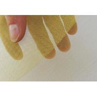 China Good Ductility Brass Wire Mesh Non Magnetic For Automobile Radiators wholesale