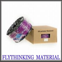China 3D Print 25colors HIPS Custom 3D Printing Filament With 1.75mm and 3.0mm High strength on sale