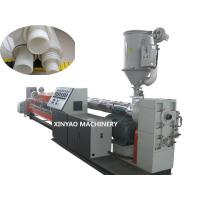 Quality 90-250mm PP, HDPE single wall corrugated pipe extrusion machine for sale
