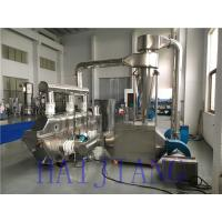 China WDG Drying Machine Fluid Bed Dryer Low Noise Continuous Mass Production wholesale