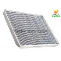 China GM Buick Pontiac Cadillac Cabin Air Filter Highly Efficient Adsorption Material wholesale