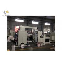 China Automatic food paper bag making machine with 2 colors flexo printing wholesale