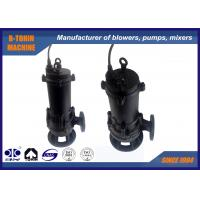 China Rain Submersible Sewage Pump pressure 14m , industrial submersible water pumps wholesale