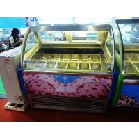China Portable Ice Cream Cooler With Curved Glass , -18 Degree Display Freezer 10 Pans wholesale