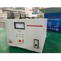 China Super low voltage 2000w SVC voltage stabilizer for house use wholesale