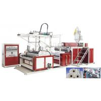 China Energy Saving Cast Film Extrusion Line High Speed 100-160KG/H wholesale