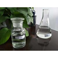 China Catalytic Agent Liquid Sodium Methoxide 30% Laboratory Reagents , Analytical Reagents wholesale