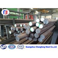 China Grinding Surface Plastic Mould Steel Round Bar Corrosion Resistant Featuring wholesale