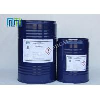 China EC 603-128-0 Printed Circuit Board Chemicals 3 4-dimethoxy thiophene wholesale