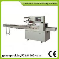 China GT-320 Rotary Automatic Pillow Packing Machine For Bread Made In China on sale