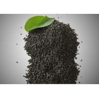 China Columnar Shaped Coal Based Activated Carbon 64365 11 3 For Air Purification on sale