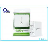 China Foldable US Plug Qualcomm 3.0 Multi Wall Charger 4 USB Ports Mobile Charger wholesale