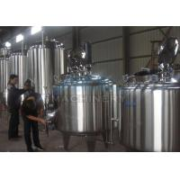 Quality 10BBL Stainless Steel Beer Fermentation Tank Ss 316 3000l Conical Lager Large for sale