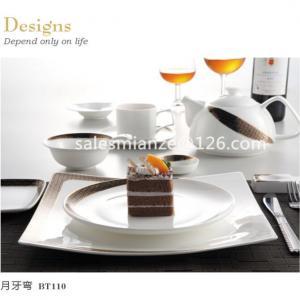 China Elegant Square shape Ceramic Bone Chinna Tableware Dinner set wholesale