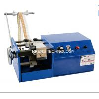 China High Efficiency Taped Radial Lead Forming Machine Adjustable Leg Length wholesale