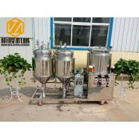China Mini Home Beer Making Machine , 3 Yrs Warranty Beer Production Equipment wholesale