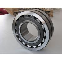 China 2CS Sealed Double Row Roller Bearing for Crane or Air Blower 21308CAW33 wholesale