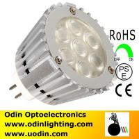 China mr16 led reflector halogen lamps wholesale