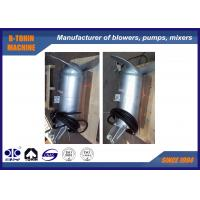 China QJB10/12-615/3-480S Submersible Mixer , 10.0 kW water treatment mixers wholesale