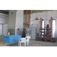 China Industrial Cryogenic Air Separation Equipment 50 m3/hour For Oxygen Production wholesale