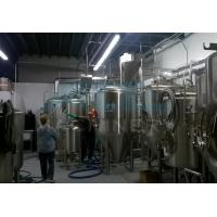 China High quality stainless steel brewery equipment,beer/wine fermentation tank Wine fermentation tank 500L wholesale
