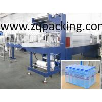 China Bottle or  can wrapping Machine wholesale