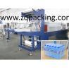 China New Automatic Bottle Packing Machine/film Wrapping Shrinking wholesale