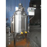 China Stainless Steel Agitator Double Jacketed Shampoo Cosmetic Paint Chemical Dosing Liquid Agitated Mixing Tank wholesale