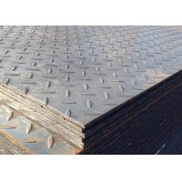China SS400 Checkered Steel Plate Thickness 2.0 - 8mm 800mm - 1500mm Width wholesale