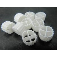 China White Color MBBR Media Biofilm Carrier With Super Decarburization And Virgin HDPE Material wholesale