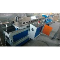 China Water Air Plastic Pipe Extrusion Machine 15KW Motor Power With CE Certificate on sale