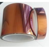 China Kapton Polyimide Film Tape With Industry Standard High Performance Reliability And Durability wholesale
